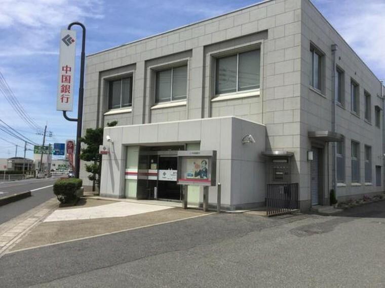 銀行 中国銀行藤戸支店