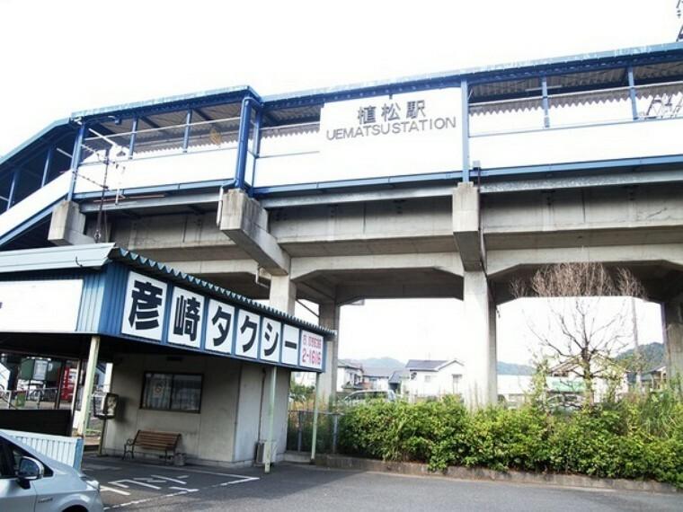 植松駅(JR 本四備讃線)