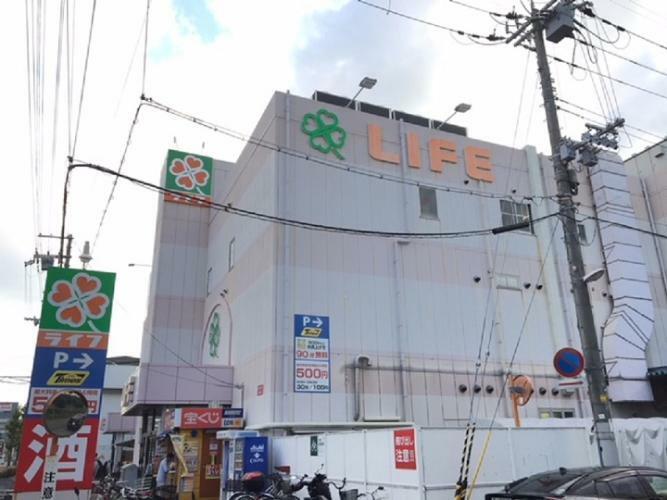 スーパー ライフ尼崎大西店まで614m 徒歩8分
