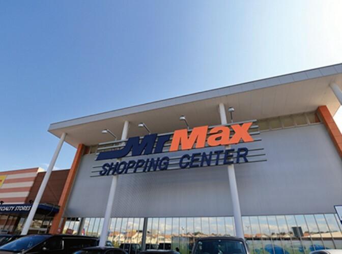 ショッピングセンター MrMax 町田多摩境ショッピングセンター
