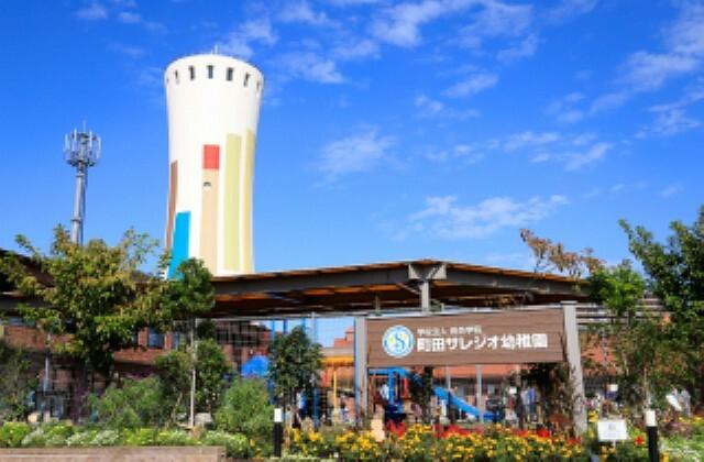 幼稚園・保育園 幼稚園・保育園 町田サレジオ幼稚園まで440m 徒歩6分