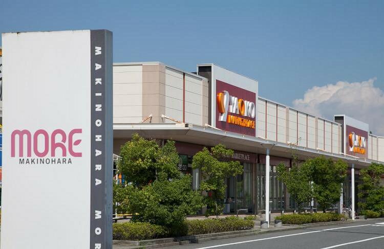 ショッピングセンター 牧の原モア