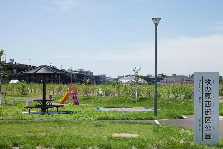 公園 公園も隣接