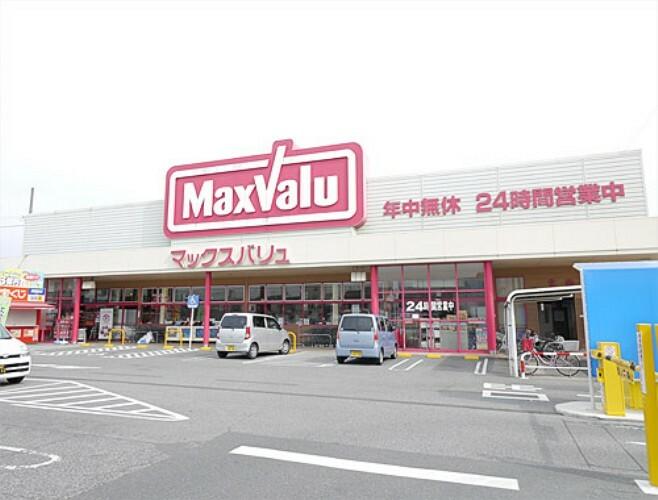スーパー マックスバリュ北条店