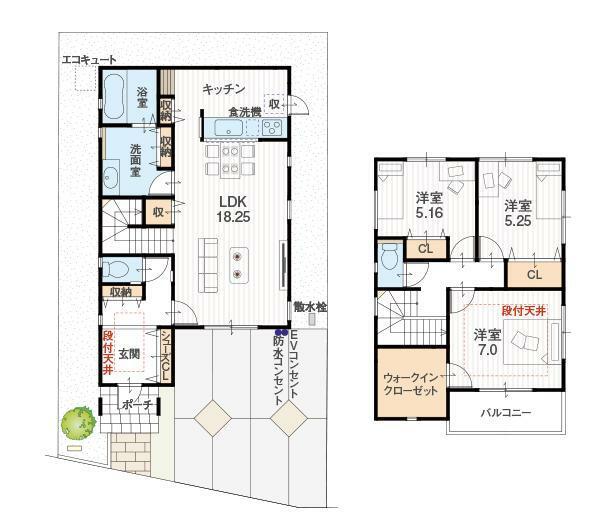 間取り図 新邸再公開【ZEH+IOT仕様付】20号地モデルハウス 新価格2297万円(旧価格2595万円)