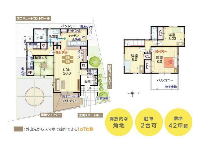 間取り図 【ZEH+IOT住宅仕様付】II-4号地モデルハウス