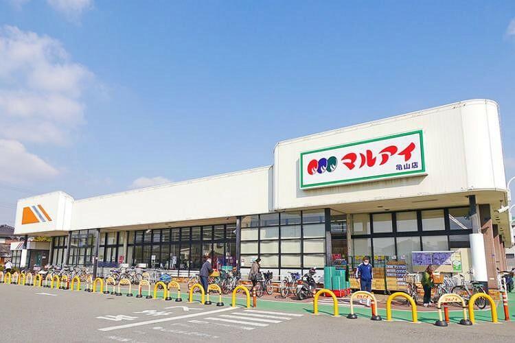 スーパー マルアイ亀山店