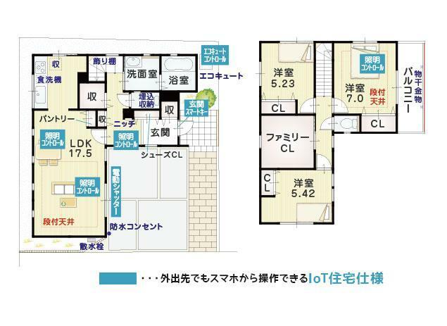 間取り図 【ZEH仕様+IOT仕様付】2号地モデルハウス 間取