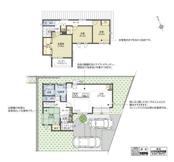 間取り図 A-7号棟 間取りの人気要素をたくさん取り入れた住まいです。全居室南向き、アイランドキッチン、家事動線、インナーバルコニーなど、日々の暮らしを快適にする要素が、この家で暮らす喜びを満たしてくれます。