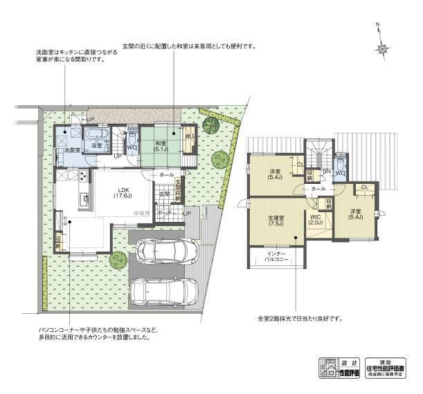 間取り図 A-5号棟 LDKには、スタディーコーナーや家事スペースなど、多様に使用できるカウンターを造作しました。全室2面採光になるよう計画し、緑豊かな場所で明るくのびのびとした暮らしができる住まいです。