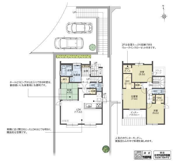 間取り図 A-25号棟 玄関ポーチにベンチを造作しました。ひと休みしたり荷物を置いたりする、この家だけの特別な空間です。2階の各部屋にはウォークインクローゼットを計画するなど、収納量を多く確保した住まいです。
