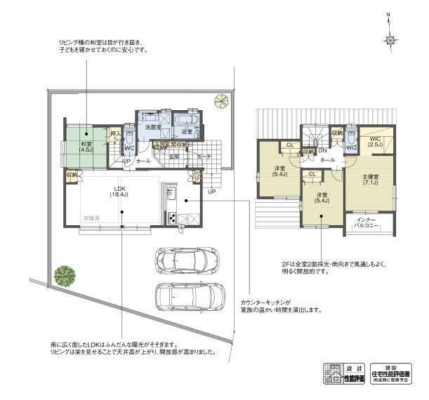 間取り図 A-26号棟 優しい色調のインテリアコーディネートで明るい空間を演出した家です。玄関土間収納・パントリー・続き間和室・広い洗面室・インナーバルコニー・WICなど、暮らしに嬉しい間取りをふんだんに取り入れました。