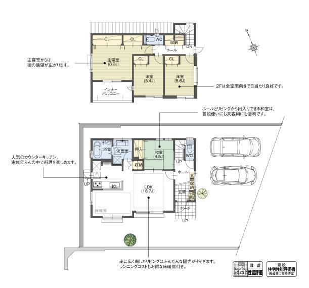間取り図 A-9号棟 LDKと和室を続き間にすることで、子育てに便利な間取りとしました。また、2階居室は全て南向き2面採光で、日当たり良好です。敷地は高台にあり、主寝室からは街の眺望が広がります。