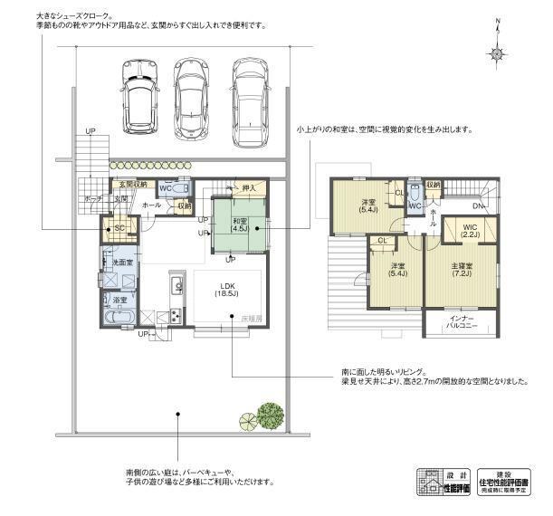 間取り図 B19-8号棟 LDKと和室を続き間にすることで、広々とした開放的な空間に計画ました。キッチンからリビング・ダイニング・和室を見渡すことができる、子供の見守りに適した空間構成としました。