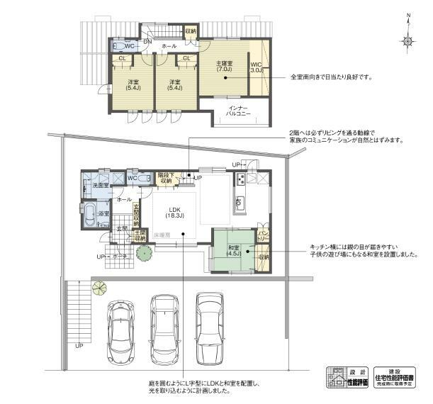 間取り図 B7-4号棟 子育て世代にぴったりの続き間和室を計画しました。和室の建具を開放すれば、空間の端から端まで見渡すことができます。子供の見守りを重視した住まいです。