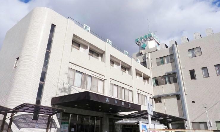 病院 高井病院 大阪府枚方市津田西町1丁目37-8