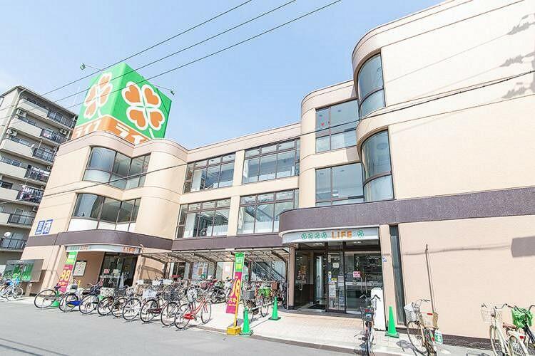 スーパー 【周辺環境/スーパーまで自転車で約7分】 毎日の買い物に便利なスーパーも自転車圏内です。