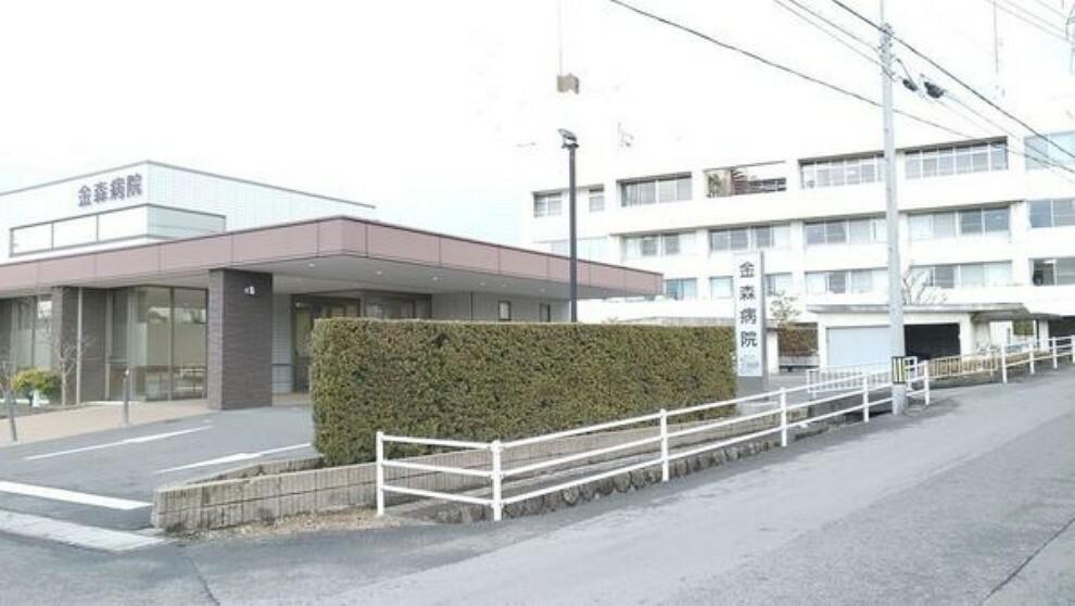 病院 金森病院
