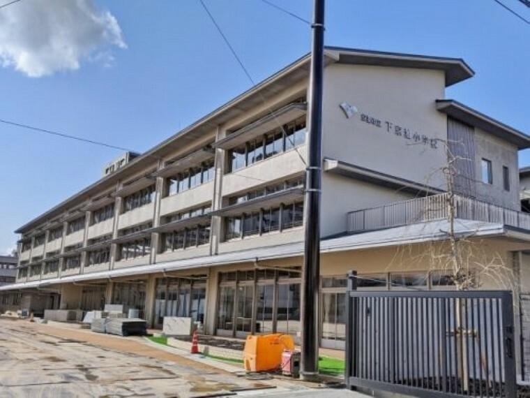 小学校 【小学校】下京雅小学校まで800m