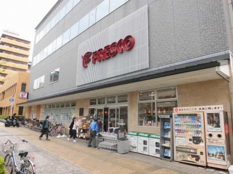 スーパー 【スーパー】フレスコ 五条西洞院店まで150m