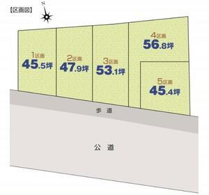ブリエガーデン柏原第13 5区画 条件付き売地