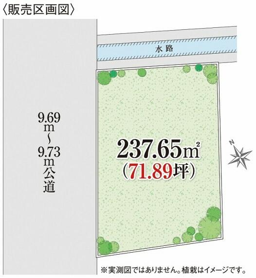 土地図面 建築条件がない為71坪超の土地にお好きなハウスメーカーで建築することができます。