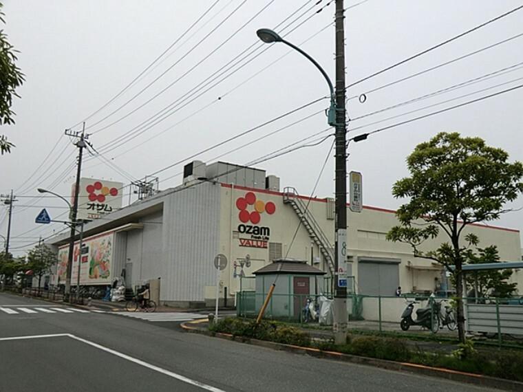 外観・現況 オザムバリュー野上店 徒歩14分