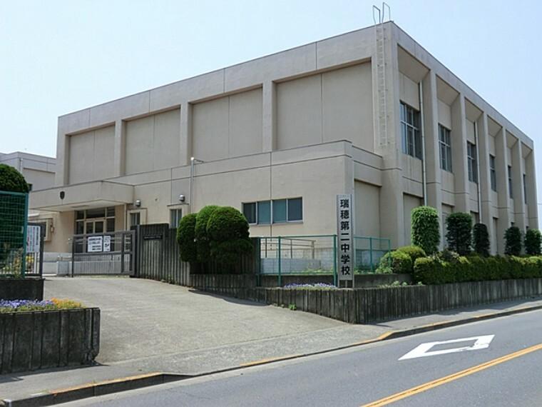 外観・現況 瑞穂第二中学校 徒歩15分 (1200m)
