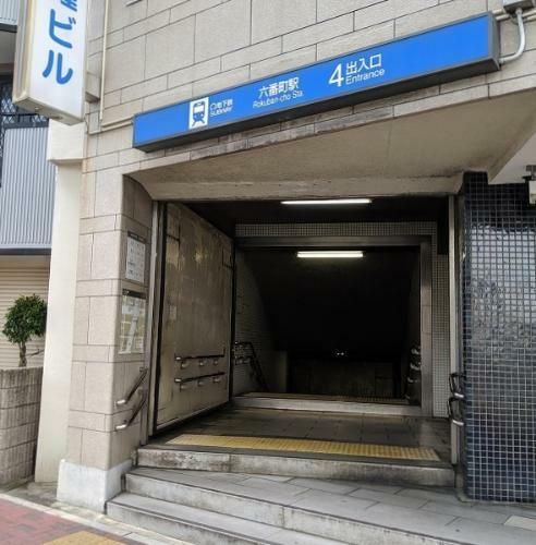 名港線「六番町」駅。徒歩約6分