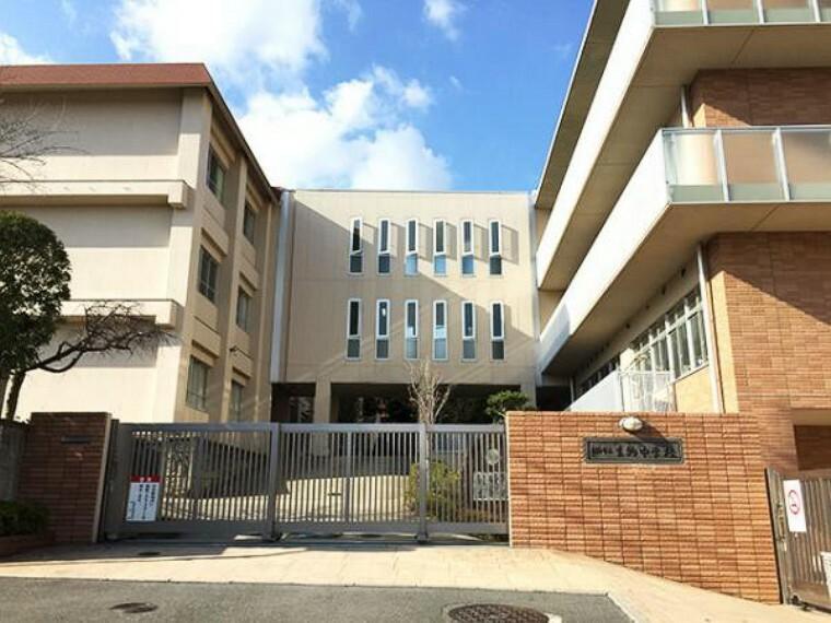 中学校 「生駒中学校」まで徒歩約17分(1300m)