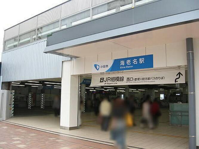 海老名駅(小田急 小田原線)