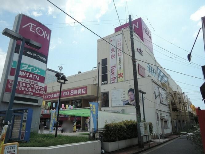 スーパー イオン海老名店
