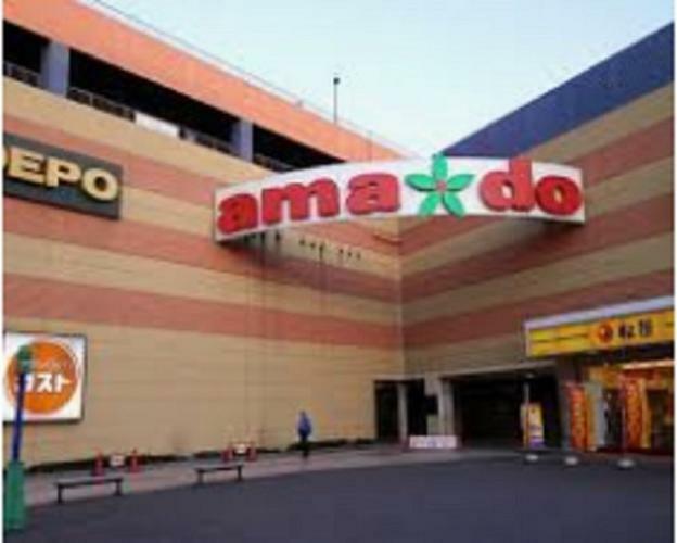 ショッピングセンター アマドゥまで892m 徒歩12分