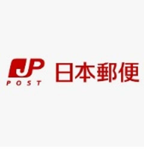 郵便局 尼崎道意郵便局まで455m 徒歩6分