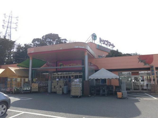 スーパー トップマート都町店