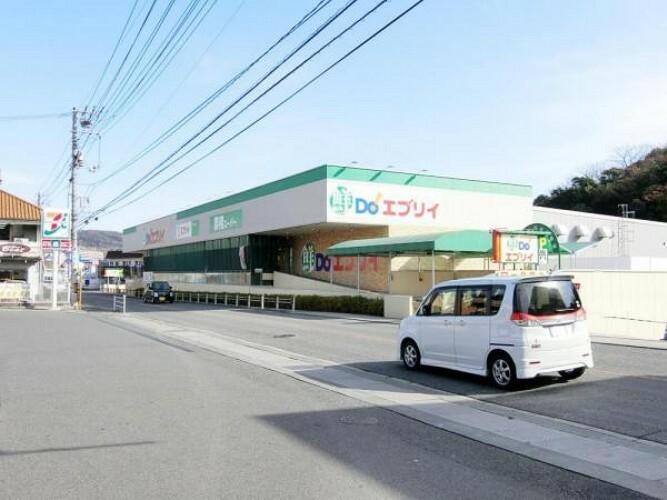 スーパー エブリイ 長楽寺店