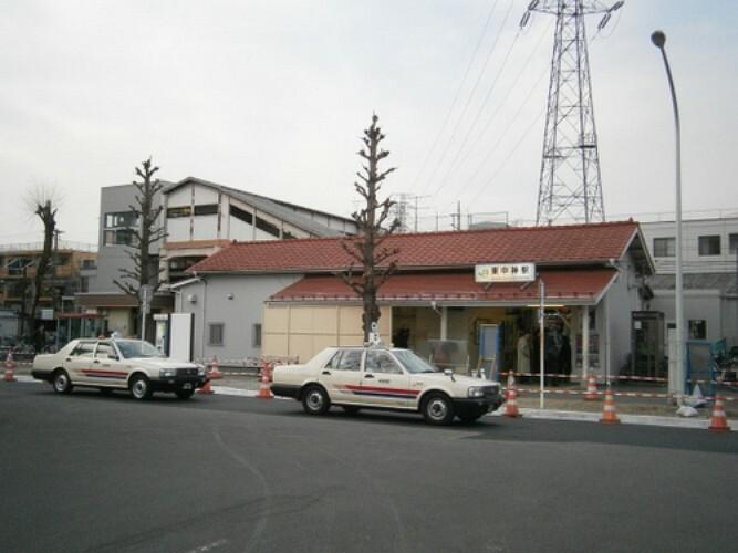 JR青梅線「東中神」駅