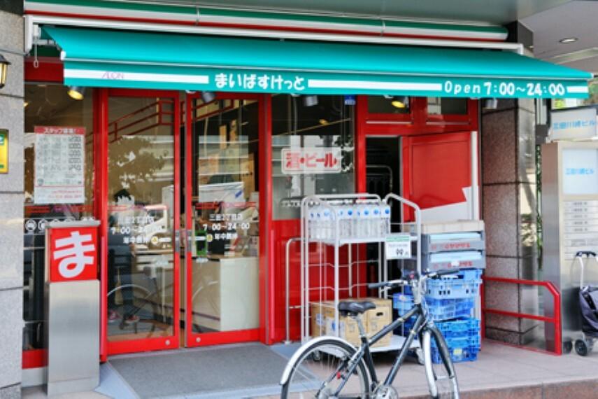 スーパー 【スーパー】まいばすけっと三田2丁目店まで805m