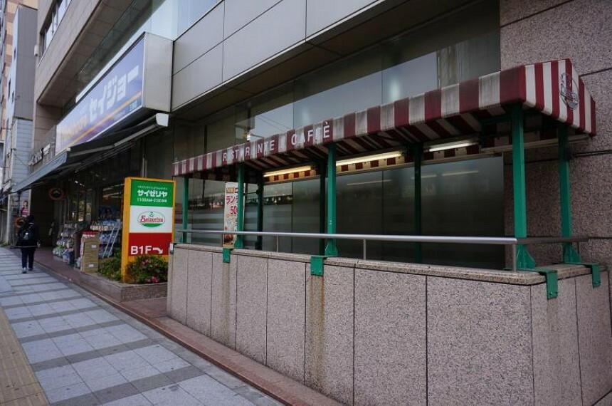 【ファミリーレストラン】サイゼリヤ 三田慶大前店まで996m