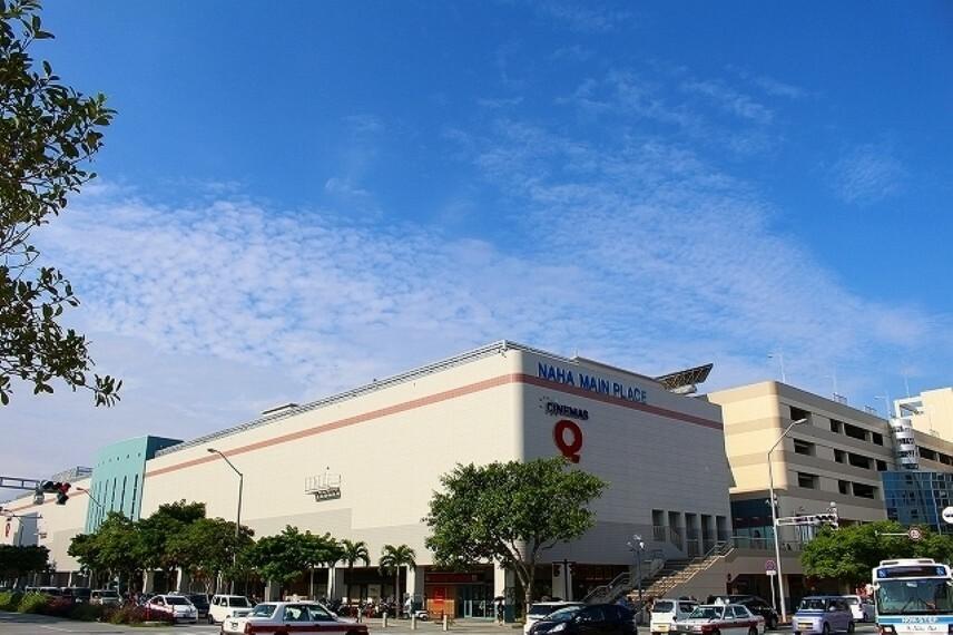 ショッピングセンター サンエー 那覇メインプレイス