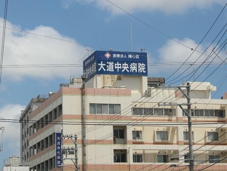 病院 大道中央病院