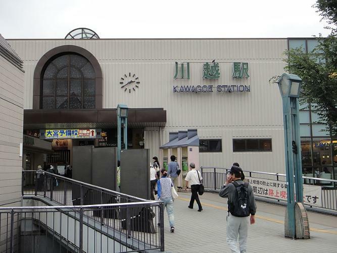 川越駅写真