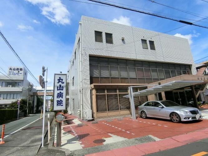 病院 新風会丸山病院 徒歩10分(約800m)