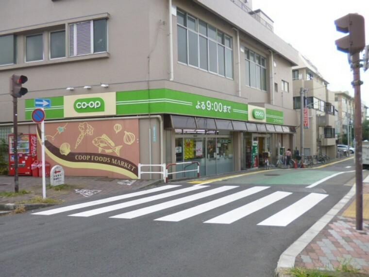 スーパー 【スーパー】ミニコープ要町店まで372m
