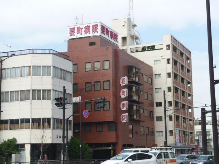 病院 【総合病院】要町病院まで788m