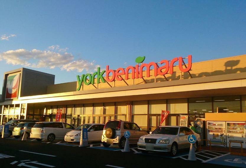 スーパー ヨークベニマル筑西横島店