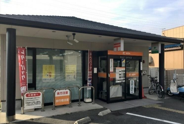 郵便局 大津下阪本郵便局