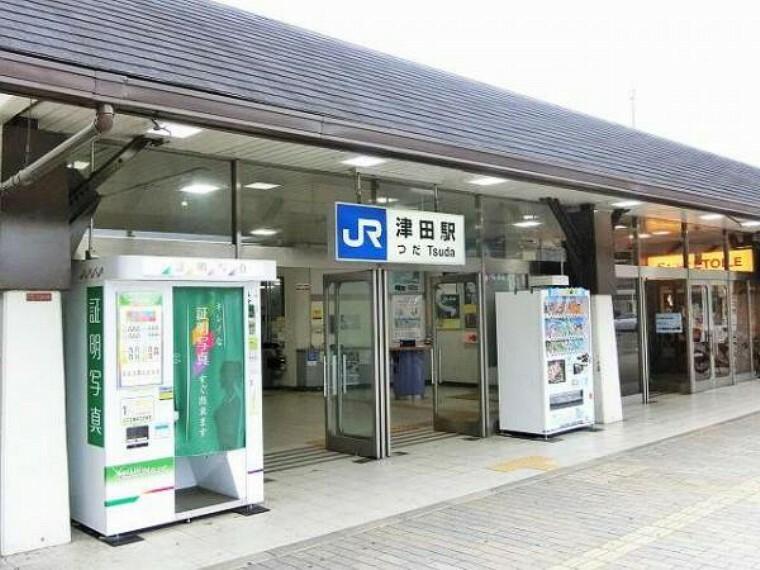 JR片町線「津田駅」まで徒歩約17分(約1360m)