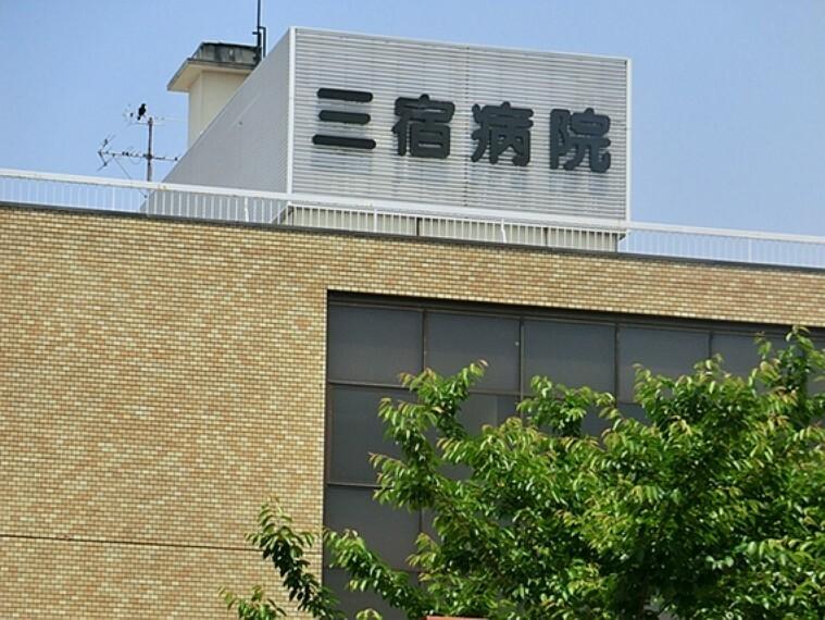 病院 三宿病院