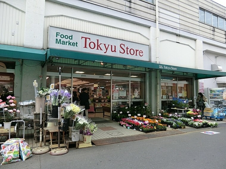 スーパー 東急ストア祐天寺店